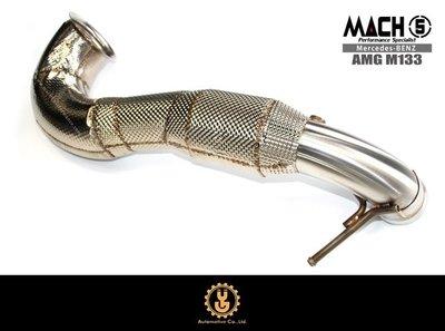 【YGAUTO】Mercedes-BENZ 賓士 W176 AMG A45 改裝 MACH5 頭段 當派 排氣管