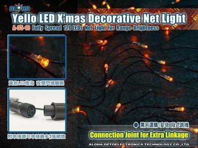 LED造型燈飾【A-35-10】120燈LED網燈/黃光  LED耶誕燈串/LED聖誕樹/LED雪花彩帶