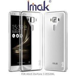 --庫米--IMAK ASUS ZenFone 3 ZE520KL 5.2吋 羽翼II水晶保護殼 保護殼 透明殼 保護套