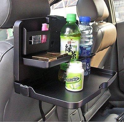 *友購站* 汽車飲料架 車用餐桌 後座飲料架託盤 車用餐盤 餐台置物台 兒童餐桌!