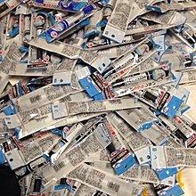 ZEBRA 日本斑馬牌 雙頭黑色水性簽字筆 簽名球專用神器!P-WYT5-BK黑~每隻60元現貨!