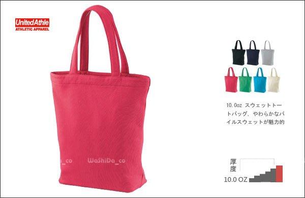 *~WaShiDa~*【UA1516】United Athle ×  Bag 柔軟材質 長版 手提帶 7色款 - 預訂