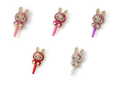 *凱西小舖*韓國進口韓製KITTY變裝兔子水鑽耳機孔防塵塞*5選1