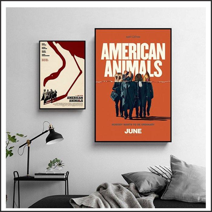 日本製畫布 電影海報 美國動物 American Animals 掛畫 嵌框畫 @Movie PoP 賣場多款海報~