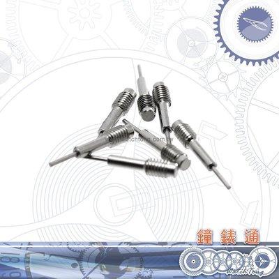 【鐘錶通】05B.1003 旋轉拆帶器汰換頭 7支入 (鋼質優) / 金屬手鍊拆帶器汰換頭 ├錶帶工具/金屬手鍊調整工具