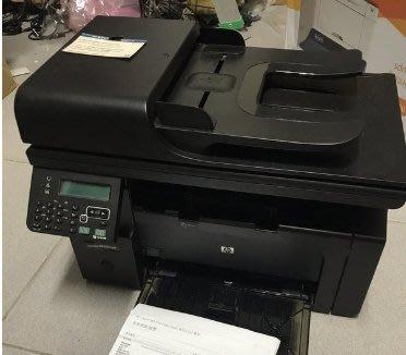 二手 HP M1212nf 黑白傳真機 取代 M1132 P1102 HP 85A 碳粉