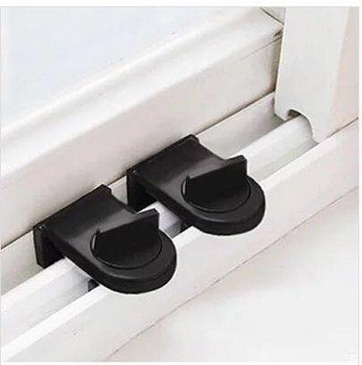 移窗移門兒童安全鎖推拉門窗戶限位器窗戶安全鎖(1入)