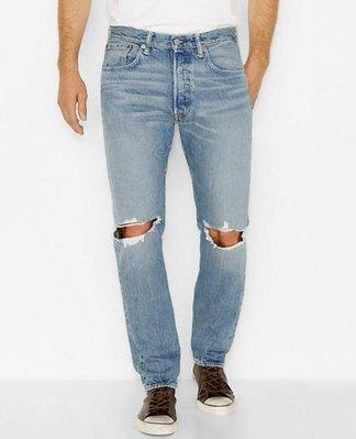 【HYDRA】正品 LEVIS Levi's 501 0031 Skinny Jeans 藍 刀割 膝蓋 破壞 牛仔褲