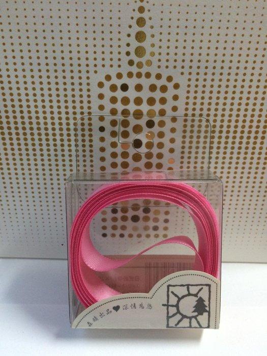 日式緞帶-粉紅(1.7x250cm)