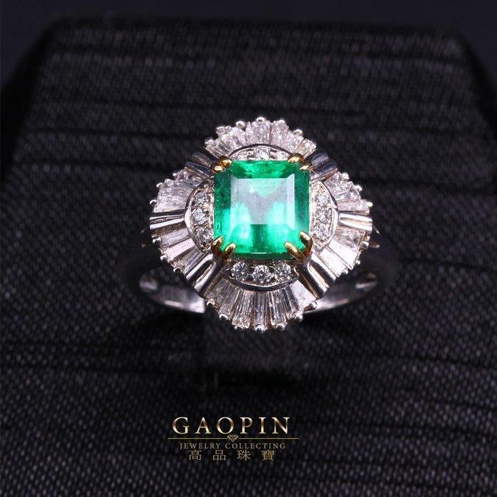 【高品珠寶】1.58克拉哥倫比亞祖母綠戒指 女戒 18K #145