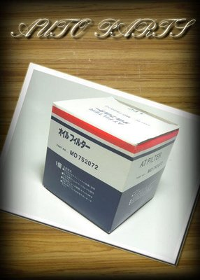 線上汽材 變速箱芯子/變速箱濾芯  LANCER 97-/VIRAGE 97-/GALANT