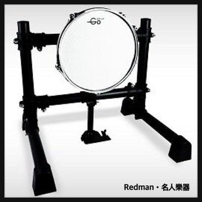 【名人樂器Goedrum】讓您現有的電子鼓升級- Goedrum GBP10 網狀電子大鼓