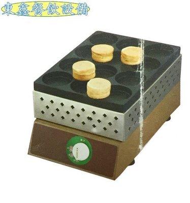 全新 紅豆餅機 / 果子燒機 / 車輪餅機