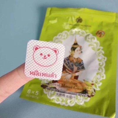 🔆現貨🔆**//泰國皇家//**泰國皇家防蚊貼片