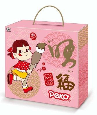 【小糖雜貨舖】日本 不二家 Peko 旺福禮盒 年節賀禮 限定款 禮盒 送禮 禮物 過年 交換禮物 售完為止