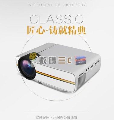 數碼特賣 高清微型 YG400 便攜式LED投影機 100吋 大型投影 輕巧便攜 手機影音娛樂