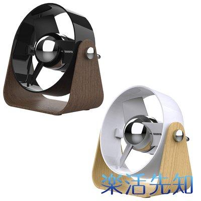 【樂活先知】『代購』美國  Sharper Image 桌上型電風扇 SBS2-SI   黑/白