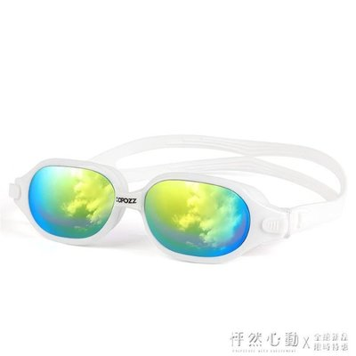 COPOZZ泳鏡女高清防霧防水游泳眼鏡時尚專業潛水裝備男士大框 有禮物送唷
