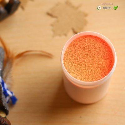 燙金粉 派對橘/需搭配熱風槍 透明印台(浮水 膠水印台) 請看說明