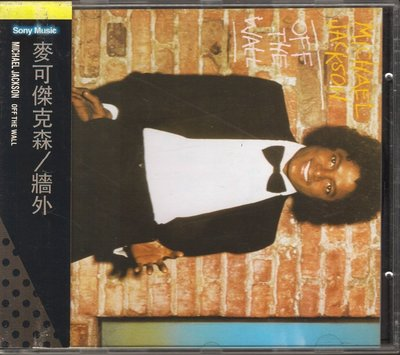 麥可傑克森 牆外OFF THE WALL 無IFPI CD+側標(黏在外盒上)