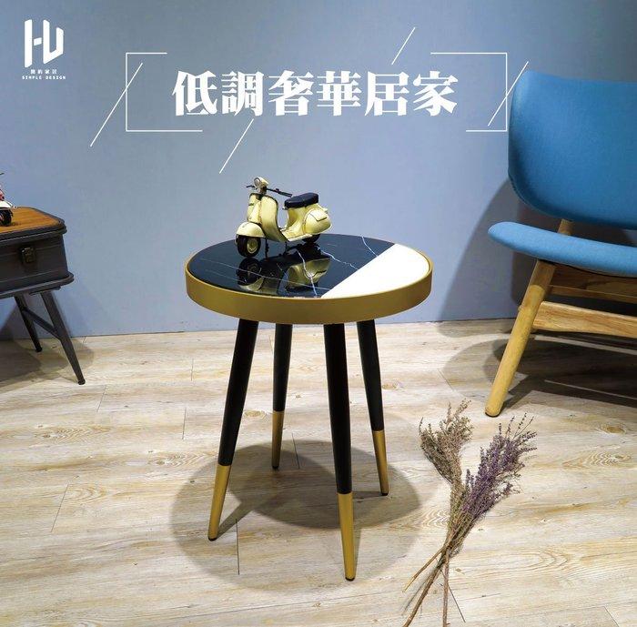 HU 簡約傢居 北歐茶几 邊几 客廳沙發迷你簡約現代鐵藝小圓桌 簡易床頭大理石小几