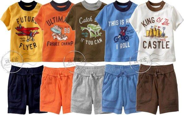 媽咪家【AB041】AB41男童2件組 短袖 上衣 休閒  肩釦 T恤 + 短褲 套裝~12M.18M