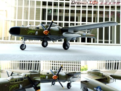 【Air Force1 最新精品】1/72 P-61A Black Widow 美軍陸航 黑寡婦 夜間戰鬥機 全新現貨!