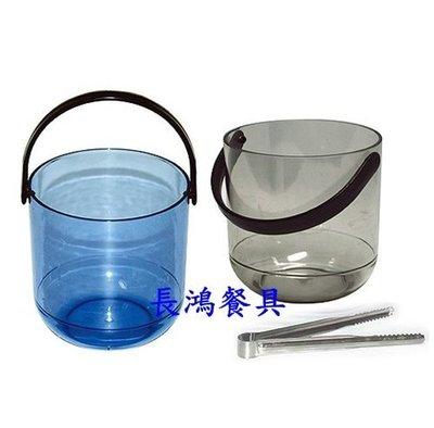*~ 長鴻餐具~*PC冰桶 1500cc / YM-0708(藍/灰)~預購+現貨~限6個以上出貨~