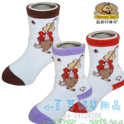 狐狸村傳奇 高爾夫短筒襪/兒童襪/嬰兒襪 §小豆芽§ Foxwood Tales 高爾夫短筒襪