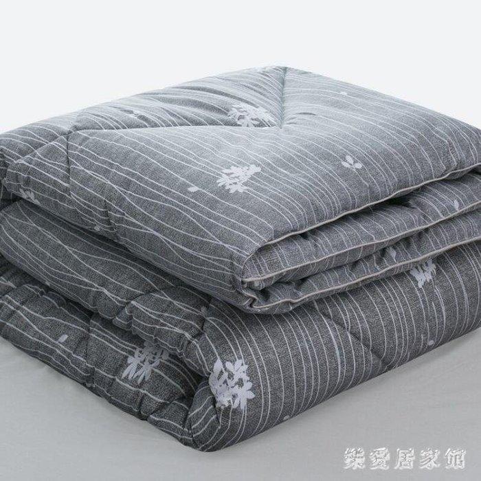 棉被秋冬棉被被芯冬被單人床雙人太空學生宿舍春秋被被子加厚保暖秋季 QG10821