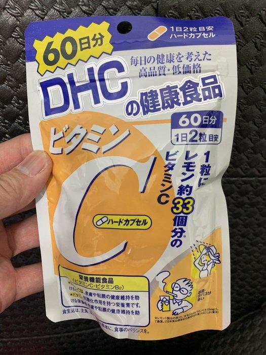 👍現貨免等 不用問 優惠活動 可超商取付 👈 日本代購 DHC 維他命C 60日 維生素C