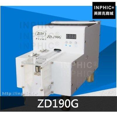 INPHIC-計數器點數螺絲機轉盤式點數機螺絲排列機高精度-ZD190G_sfBu