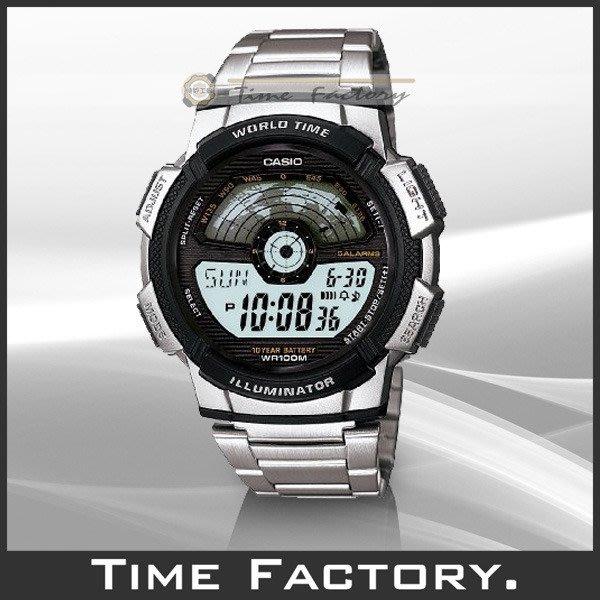 【時間工廠】全新公司貨 CASIO 飛行儀表環球地圖數位多功能電子錶 AE-1100WD-1