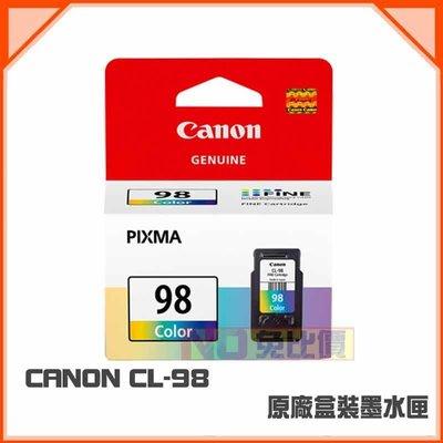 【免比價】CANON CL-98 原廠彩色墨水匣盒裝 適用:PIXMA E500/E600