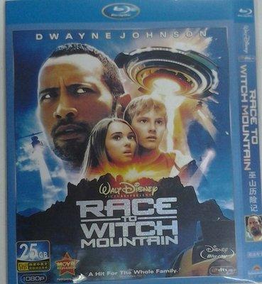 【藍光電影】巫山歷險記 勇創魔域山(港)/超異能冒險(臺)Race to Witch Mountain 13-087