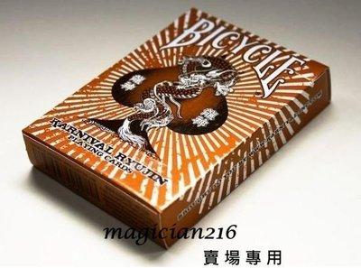 [ 狂歡牌系列 ] 英國原裝進口KARNIVAL RYUJIN 龍神~全新Bicycle材質 亮面金屬印刷 質感再升級