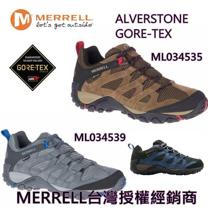 2020W美國MERRELL最新超CP值防水登山健走鞋ALVERSTONE GORE-TEX~登山鞋~多功能
