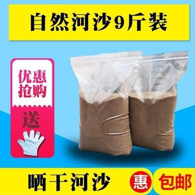 馨藝百貨縫劑砂漿防水白色家用填縫墻面白水泥砂沙子散裝泥沙快干水泥