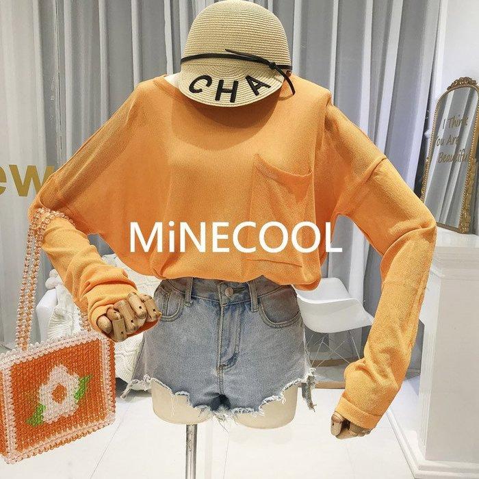 MiNE SHOP韓國 M9715-4實拍 糖果色寬鬆休閒針織衫 六色 均碼