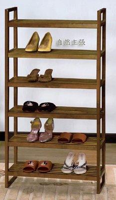 [自然傢俱坊]-松河-實木三層鞋架/書架/收納架/雜物架/工具架/玩具架ART-8701H(合成高120)(自行組立)