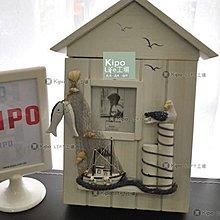 KIPO-歐式地中海風格/遮擋/木質變電箱/壁飾/相框壁飾/鑰匙櫃/鑰匙盒NCA052093A