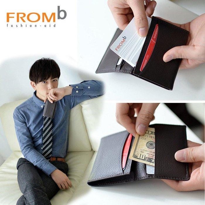 【橘子包舖】韓國正貨 FROMb 男用商務真皮名片夾 [G0124] (五色)