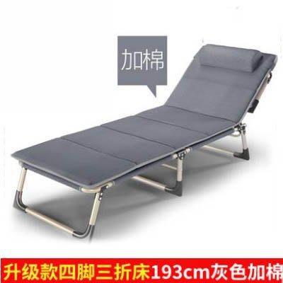 【升級款加固四腳三折64cm折疊床-64*193cm-1套/組】午睡床躺椅免安防翻承重大-7201012