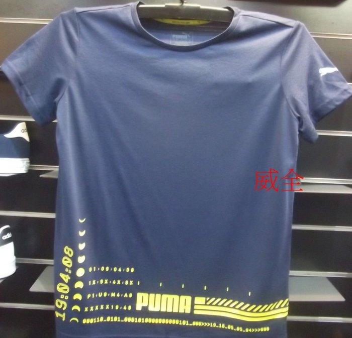 【威全全能運動館】PUMA energy基本系列 休閒 健走 運動 短袖T恤 現貨 保證正品公司貨 女款85442206