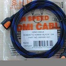 【呱呱店舖】HDMI線 5米 雙磁環帶編織網高清數據線 1.3版 HDMI連接線 HDMI