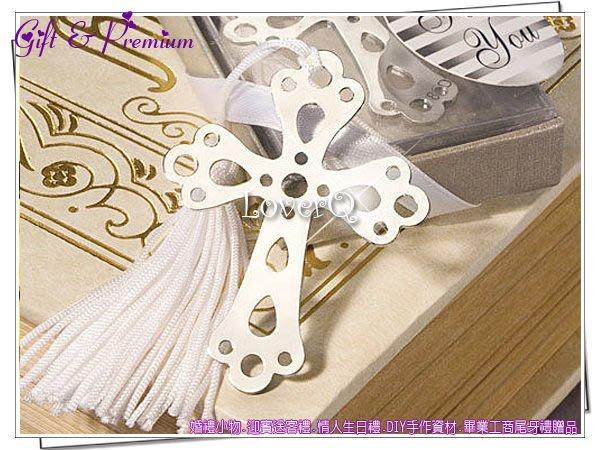 LoverQ 十字架書籤禮盒* ZAKKA 學生禮品 文具 蕾絲 鐵塔 歐美婚禮小物 禮拜受洗 教會贈品 送客禮