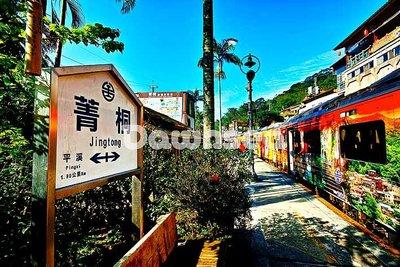 台灣圖片照片出租.平溪線鐵路菁桐火車站.專業攝影師拍攝.想租多少價格.你決定專案.