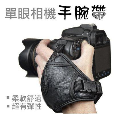 趴兔@皮革手腕帶 新E2底座 可接肩帶 高質感皮革手腕帶 適用各廠牌單眼相機