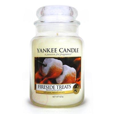 便宜生活館【家庭保健】Yankee Candle 香氛蠟燭 22oz /623g (營火/燭火) 全新商品 (可超取)