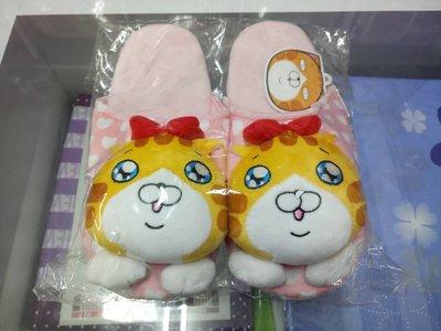 全新限量 白爛貓可愛絨毛室內拖鞋